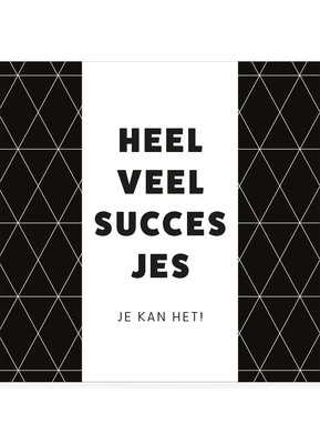 HEEL VEEL SUCCESJES  •  CHOCOLATE GIFT