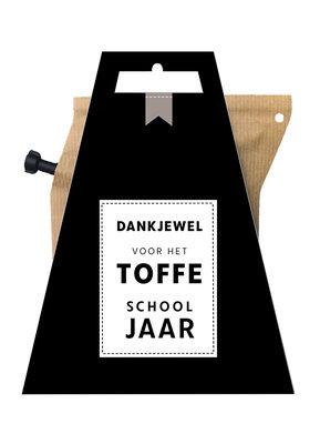 TOFFE SCHOOLJAAR coffeebrewer gift card